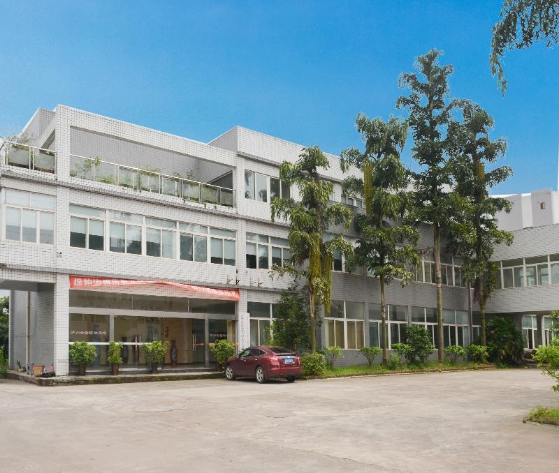 泸州白酒办公楼